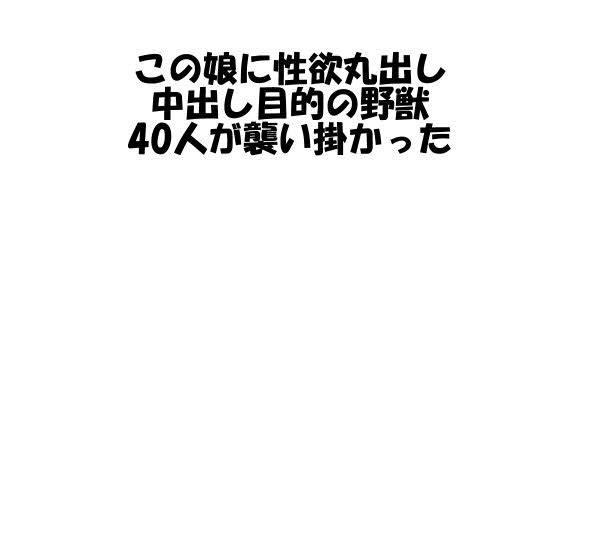 北上もも Momo Kitagami