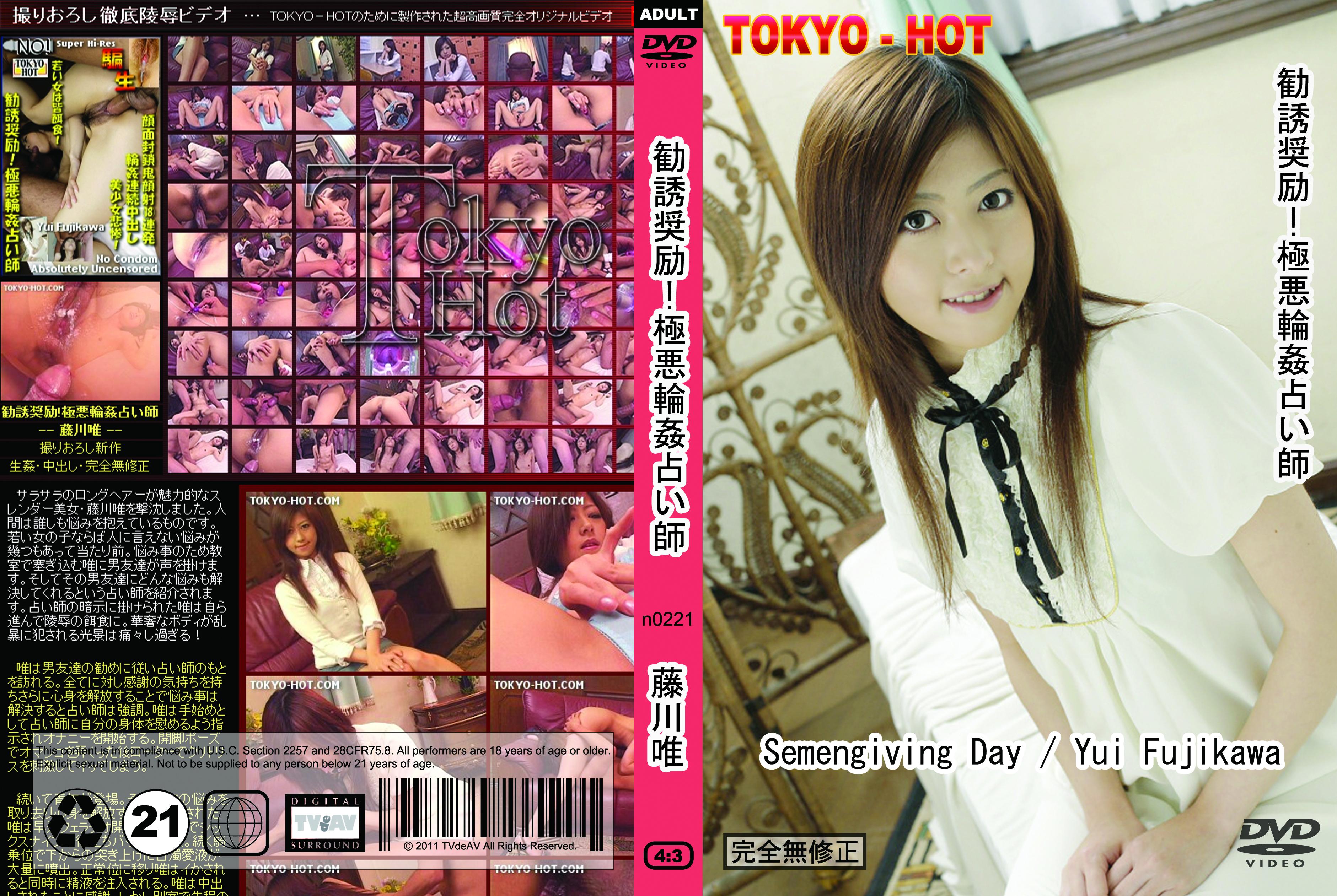 柴山ゆかり tokyohot http://my.cdn.tokyo-hot.com/media/samples/5218.mp4