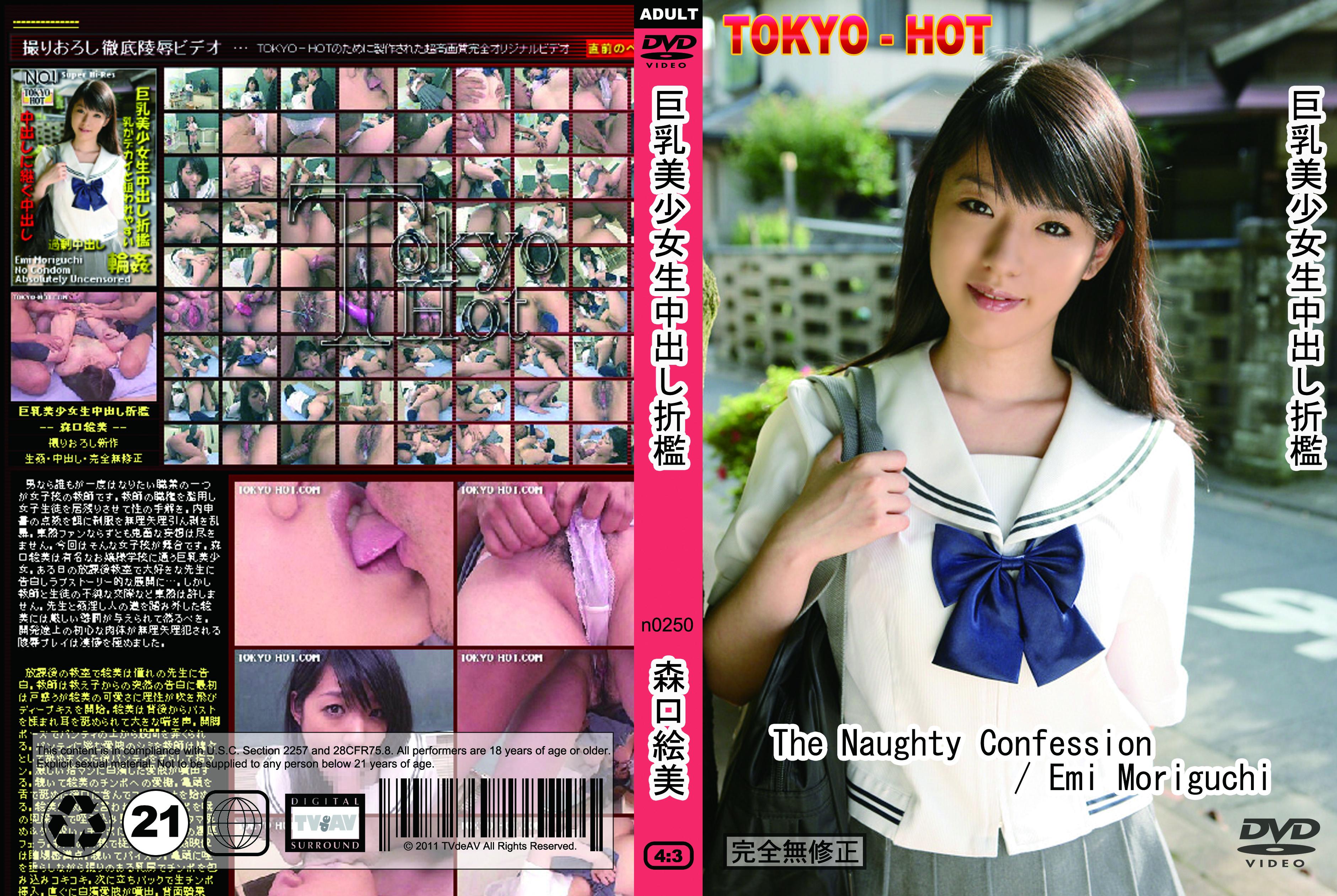 tokyo_hot森口絵美 http://my.cdn.tokyo-hot.com/media/samples/5247.mp4