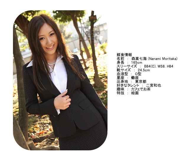 森高七海 Nanami Moritaka