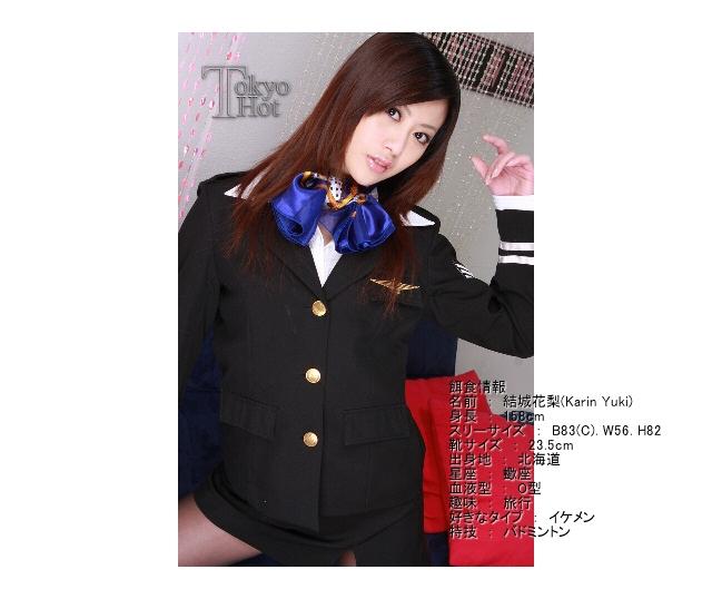 結城花梨 Karin Yuki