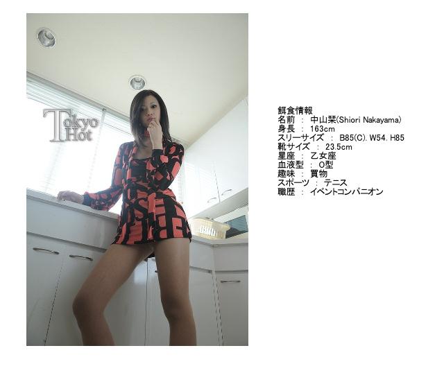 中山栞 Shiori Nakayama