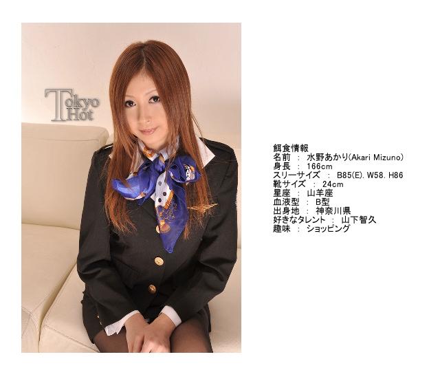 水野あかり Akari Mizuno
