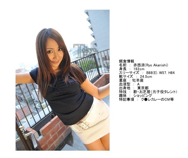 赤西涼 Ryo Akanishi