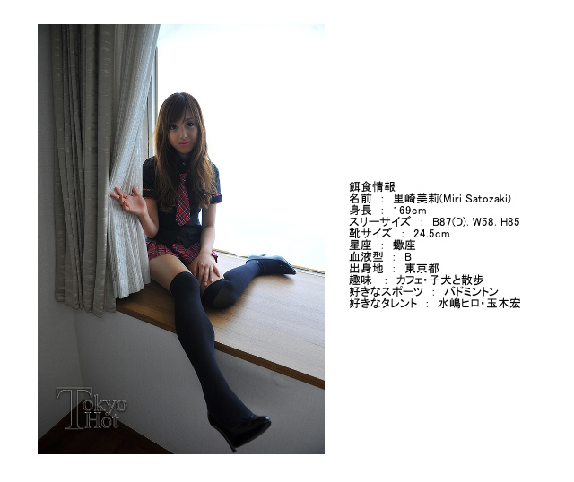 里崎美莉 Miri Satozaki