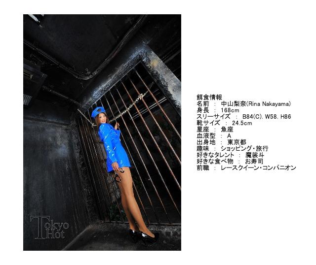 中山梨奈 Rina Nakayama