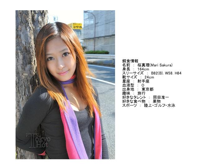 桜真理 Mari Sakura