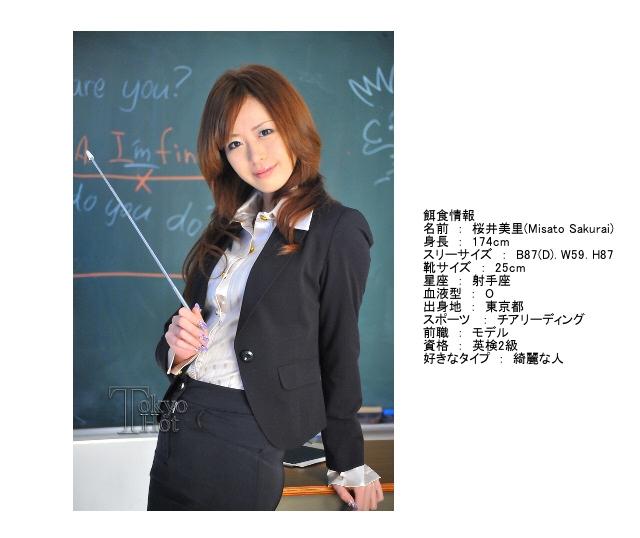 桜井美里 Misato Sakurai