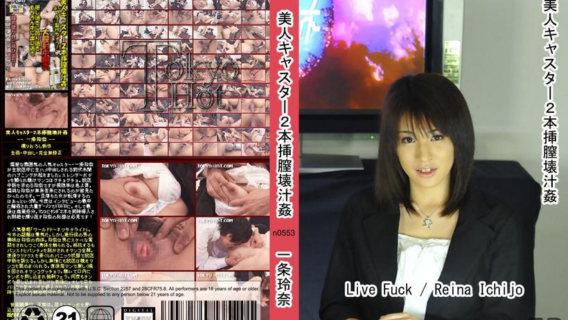 美人キャスター2本挿膣壊汁姦