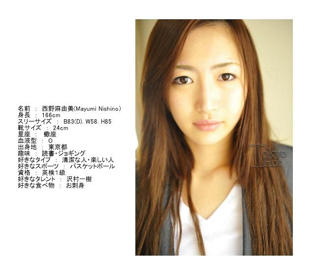 西野麻由美 Mayumi Nishino