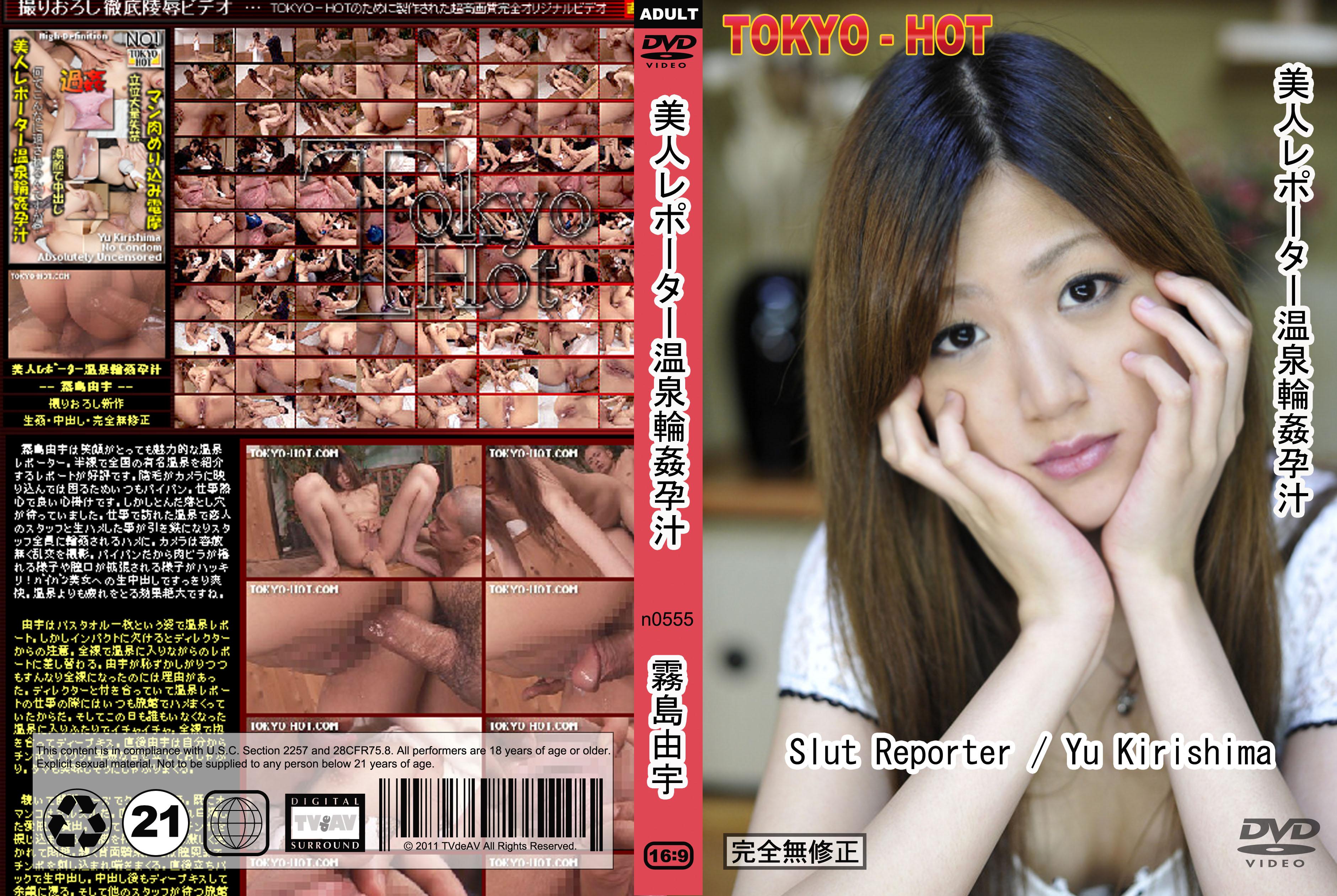 經典收集 東京熱 Tokyo Hot (11-06補完至n1195)