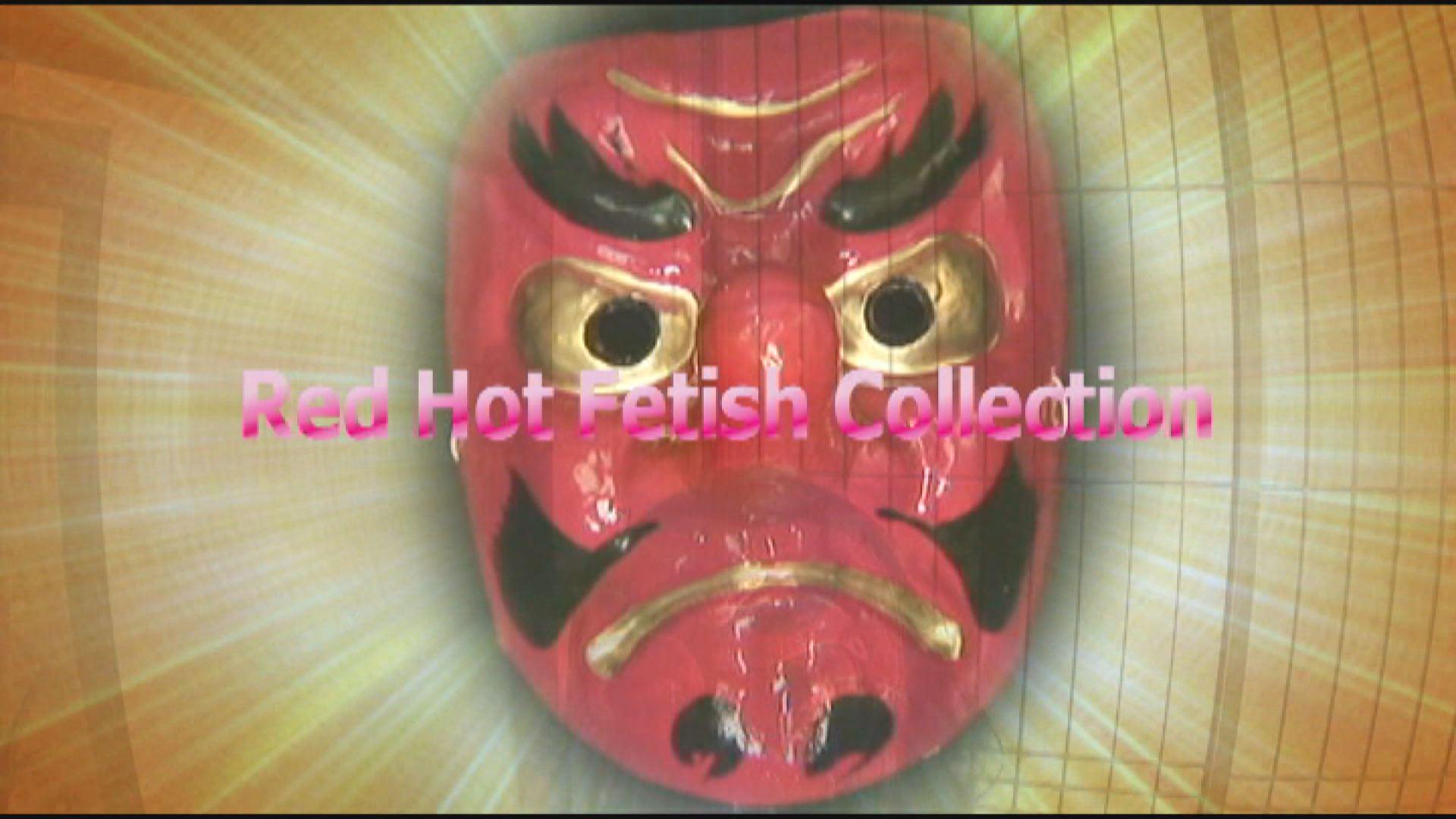 レッドホットフェティッシュコレクション Vol.79 無修正画像183