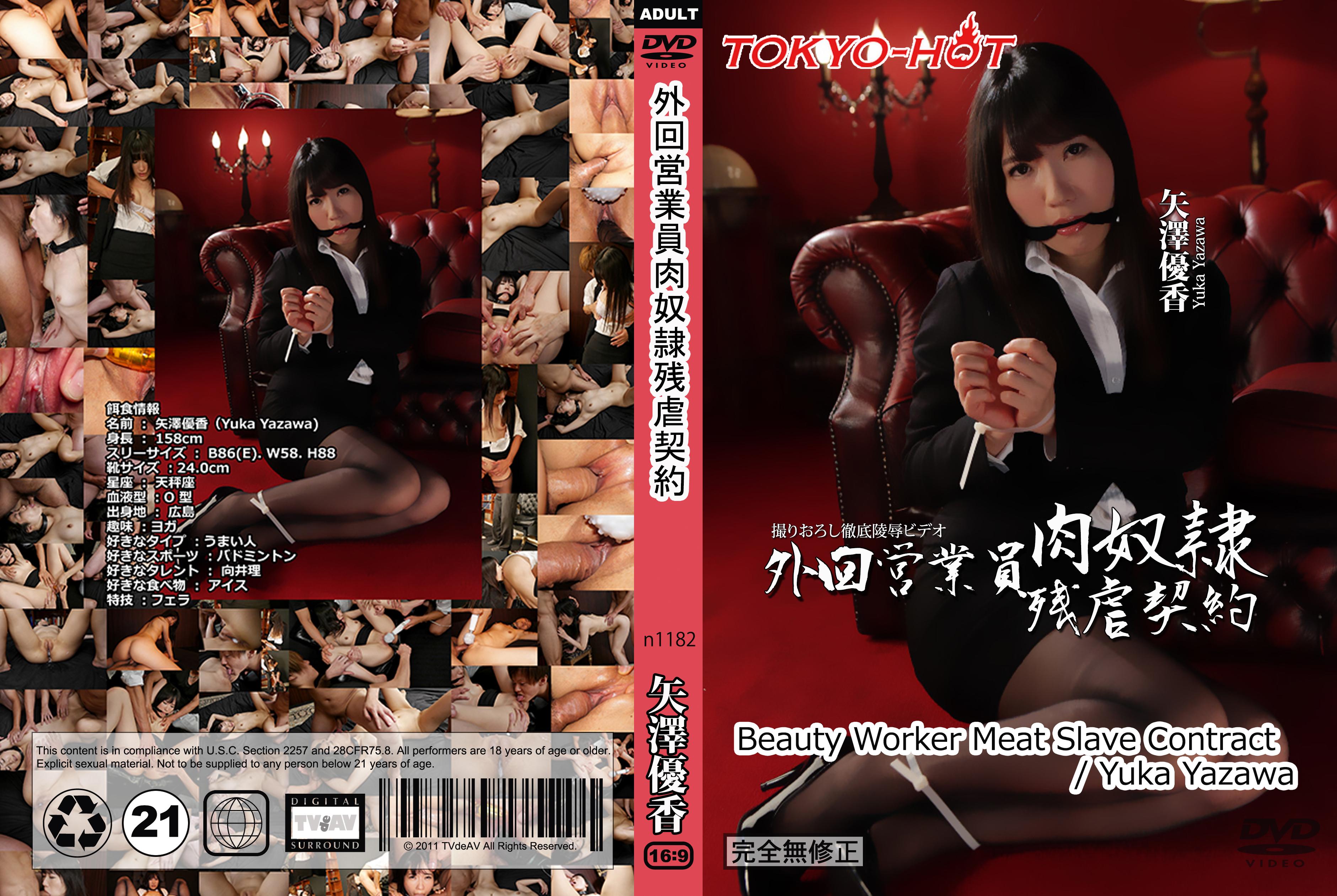 Beauty Worker Meat Slave Contract Yuka Yazawa
