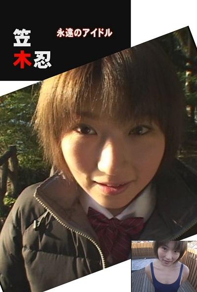 [步兵]Tokyo-hotA-01永遠のアイドル-笠木忍