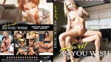 DVD99015