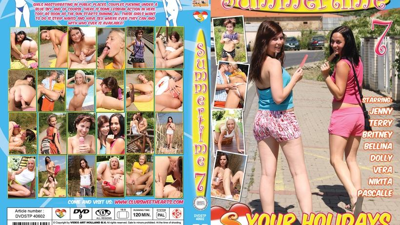 サマータイム 07 HD  Seventeen