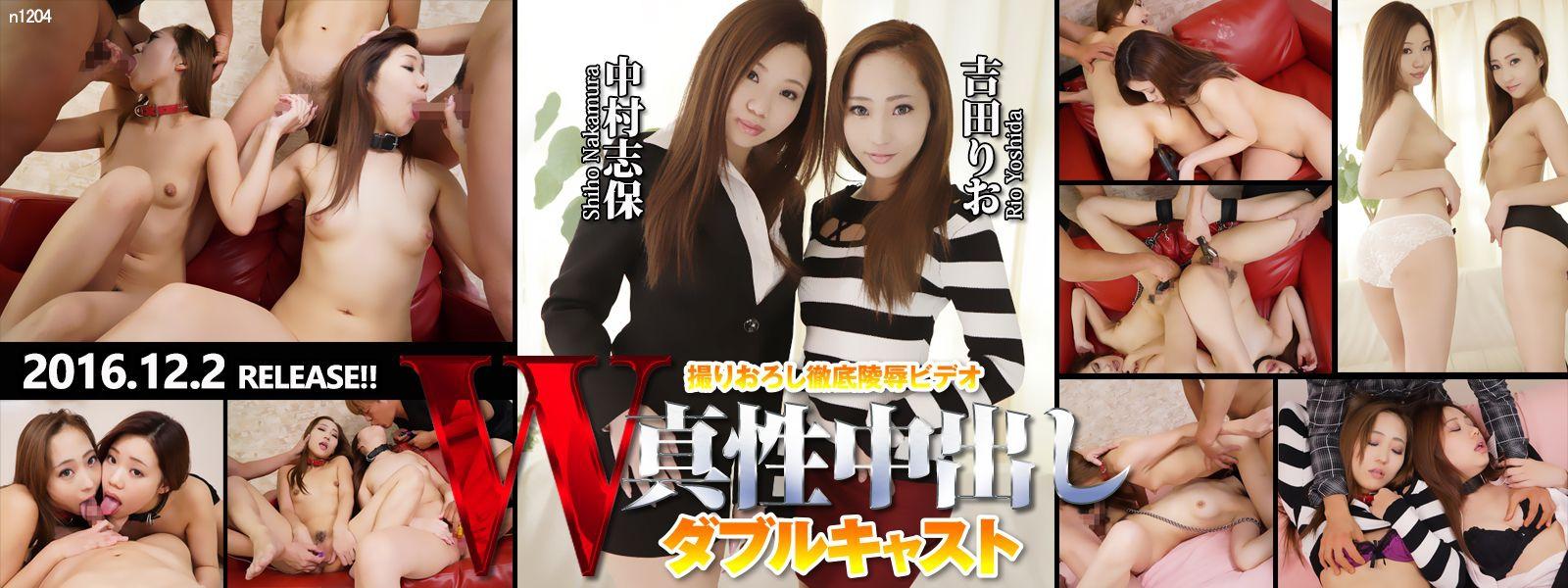 經典收集 東京熱 Tokyo Hot (11-20補完至n1221)
