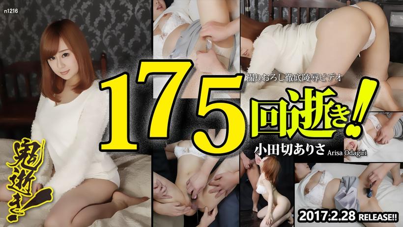 經典收集 東京熱 Tokyo Hot (03-18補完至n1228)