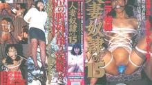 shima46