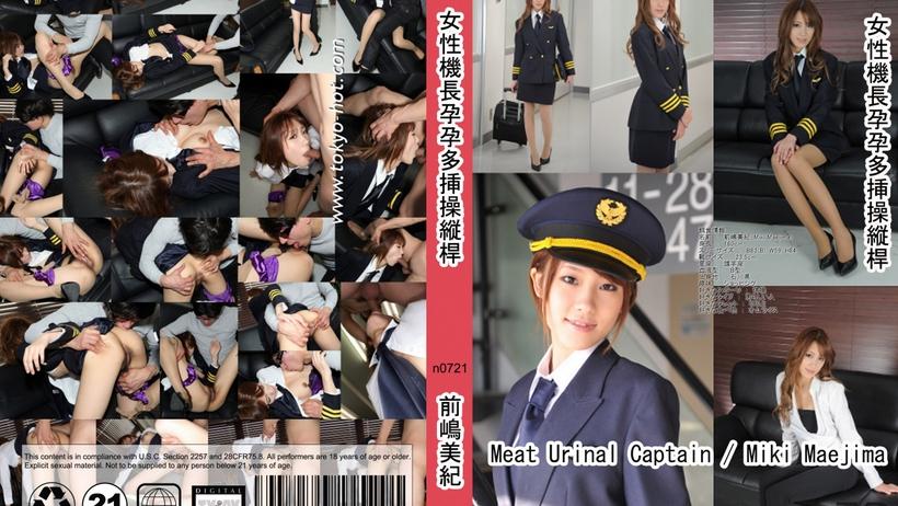 Tokyo Hot n0721 JavHiHi Meat Urinal Captain