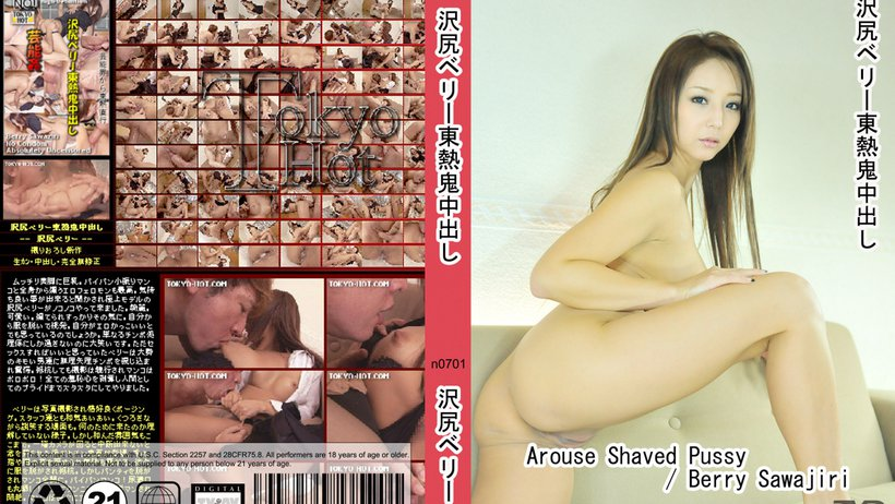 Tokyo Hot n0701 Arouse Shaved Pussy