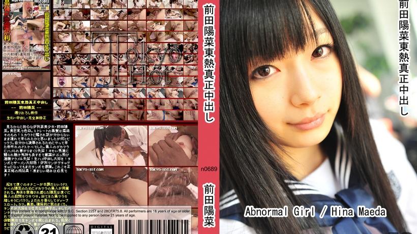 Tokyo Hot n0689 jav stream Abnormal Girl