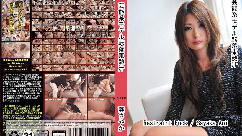 Tokyo Hot n0680 japanese porn Restraint Fuck