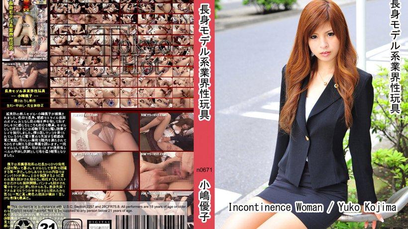 Tokyo Hot n0671 jav finder Incontinence Woman