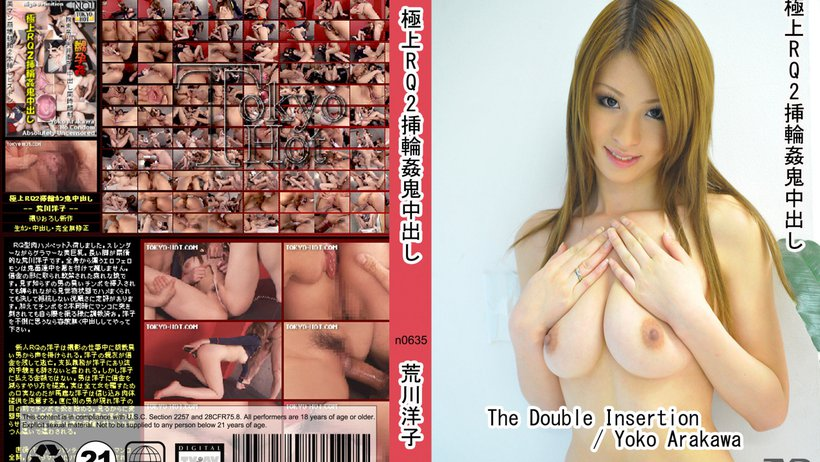 Tokyo Hot n0635 japanese tube porn The Double Insertion