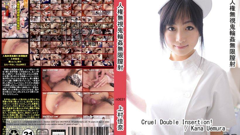 Tokyo Hot n0631 download jav Cruel Double Insertion!