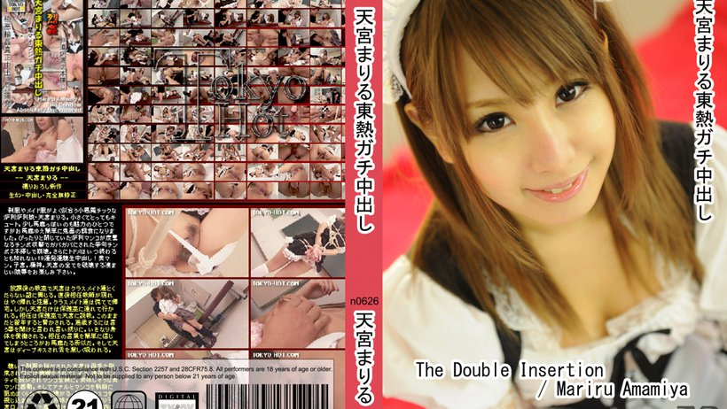 Tokyo Hot n0626 jav porn hd The Double Insertion