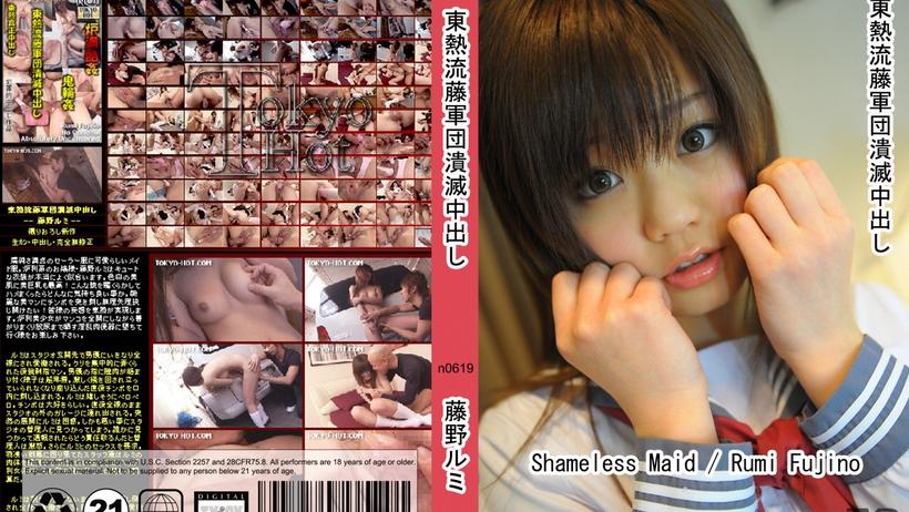 Tokyo Hot n0619 jav xxx Shameless Maid