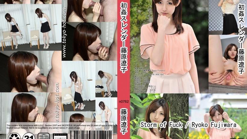 Tokyo Hot n0762 full hd porn movies Storm of Fuck