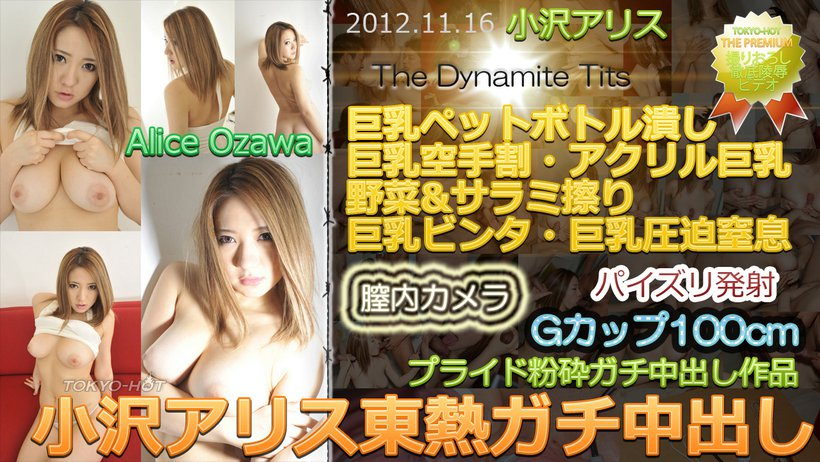 Tokyo Hot n0798 porn movies free The Dynamite Tits