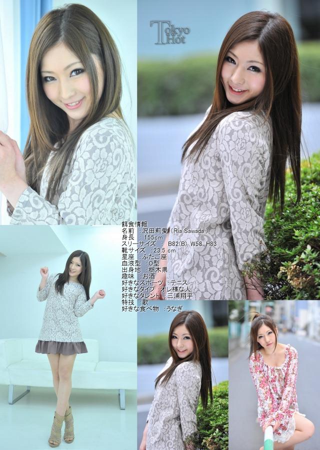 Tokyo Hot N0844 美少女痙攣発狂集団孕カン