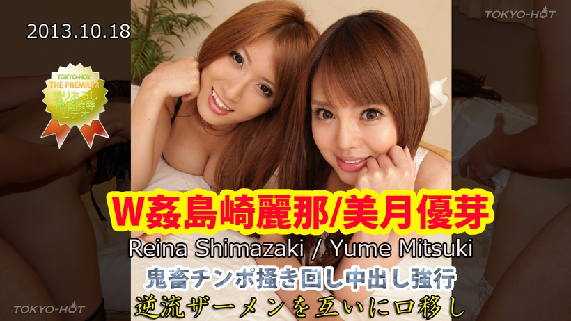 Tokyo Hot n0894 japanese adult video Lewd Share House
