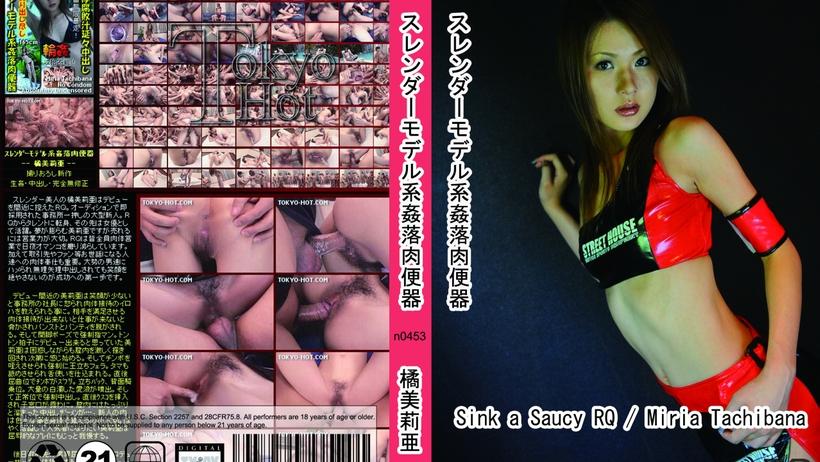 Tokyo Hot n0453 jav video Sink a Saucy RQ
