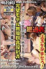 Image Tokyo-Hot N0478 The Slut Sips Semen