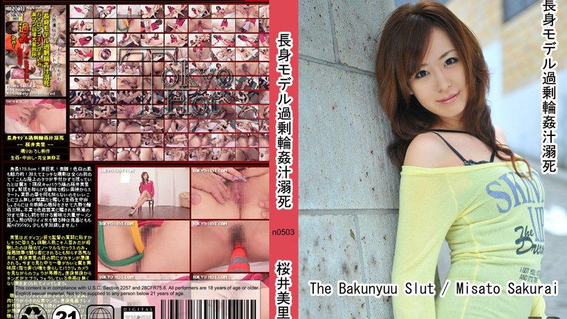 Tokyo Hot n0503 japanese porn hd The Bakunyuu Slut