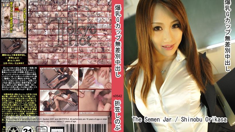 Tokyo Hot n0542 javmovie The Semen Jar