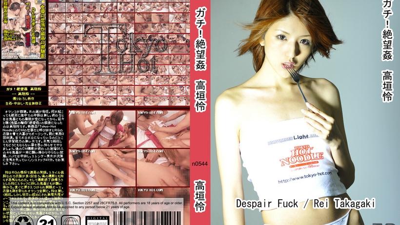 Tokyo Hot n0544 best jav Despair Fuck