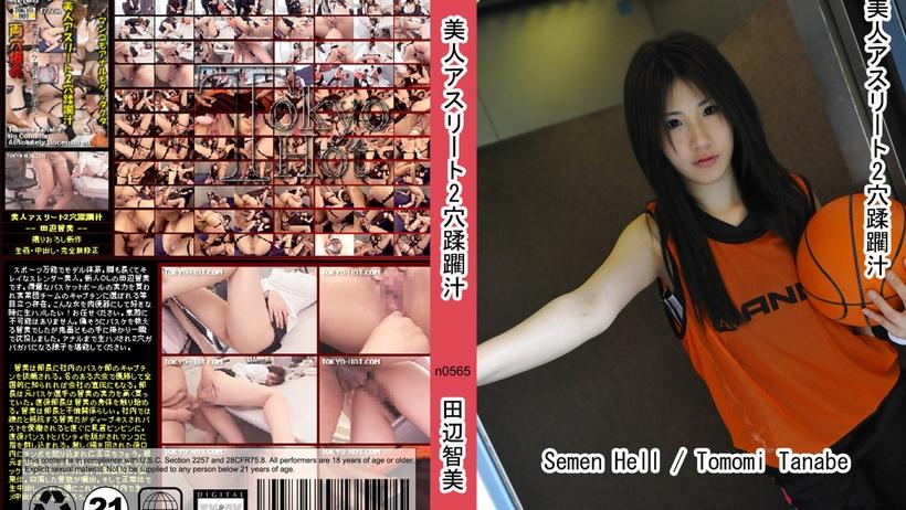 Tokyo Hot n0565 japanese hd porn Semen Hell