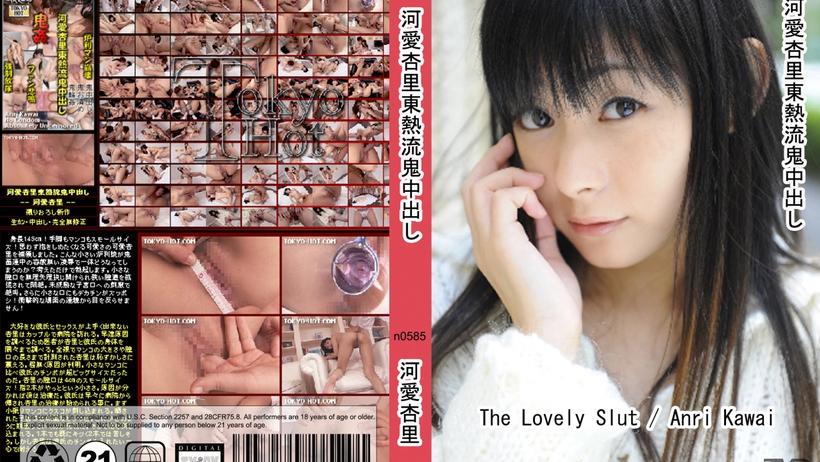 Tokyo Hot n0585 best free porn The Lovely Slut