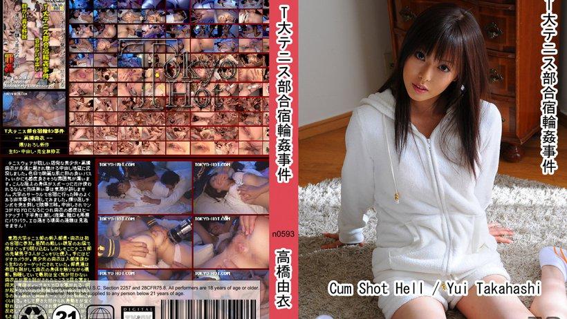 Tokyo Hot n0593 asian sex videos Cum shot hell