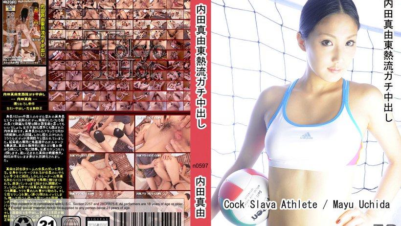 Tokyo Hot n0597 Cock Slava Athlete