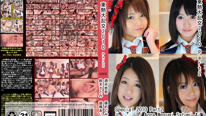 Tokyo Hot n0602 free porn online Special 2010 Part2