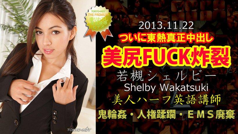 Tokyo Hot n0904 japanese av Pussy Communication