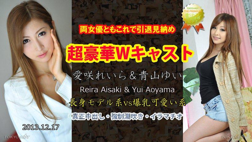 Tokyo Hot n0911 jav uncen Lewd Women Resale