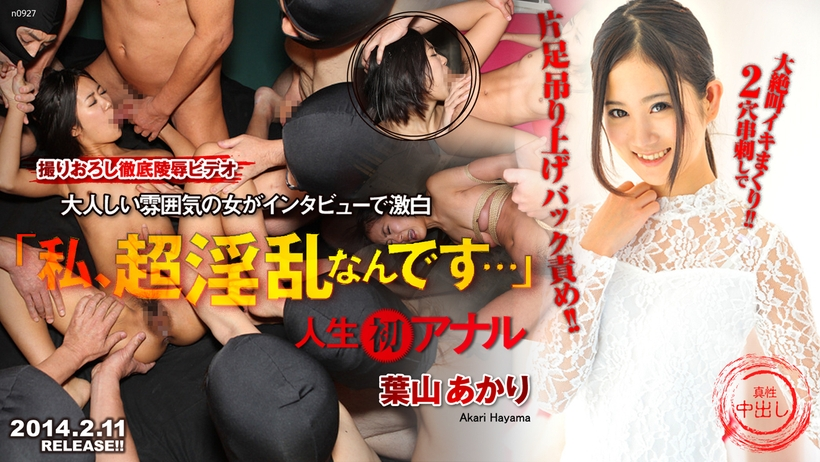 Tokyo Hot n0927 hpjav Nasty Beautiful Anal