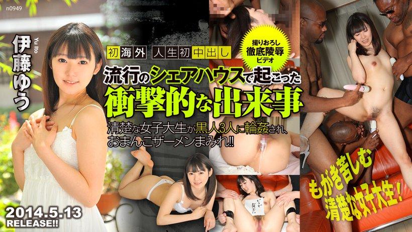 Tokyo Hot n0949 porn japan Share House Gangbang